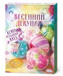 """Набор для декорирования яиц """"Весенний декупаж"""""""