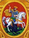 Герб Москвы Георгий Победоносец 1730 г