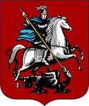 Герб Москвы Георгий Победоносец 1781 г
