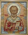 Набор для вышивки крестом Икона Святого Николая Чудотворца