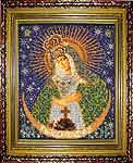 Набор для вышивки бисером Остробрамская Богородица икона - вышивка бисером