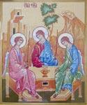 Набор для вышивки крестом Святая Троица (А.Рублев)
