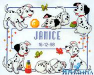 Janice  - Метрика на рождение ребенка