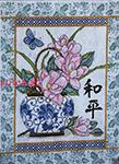 Набор для вышивки крестом Peace floral