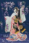 Набор для вышивки крестом Sagi No Mai - Танец цапли