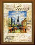 Набор для вышивки крестом Города мира. Париж