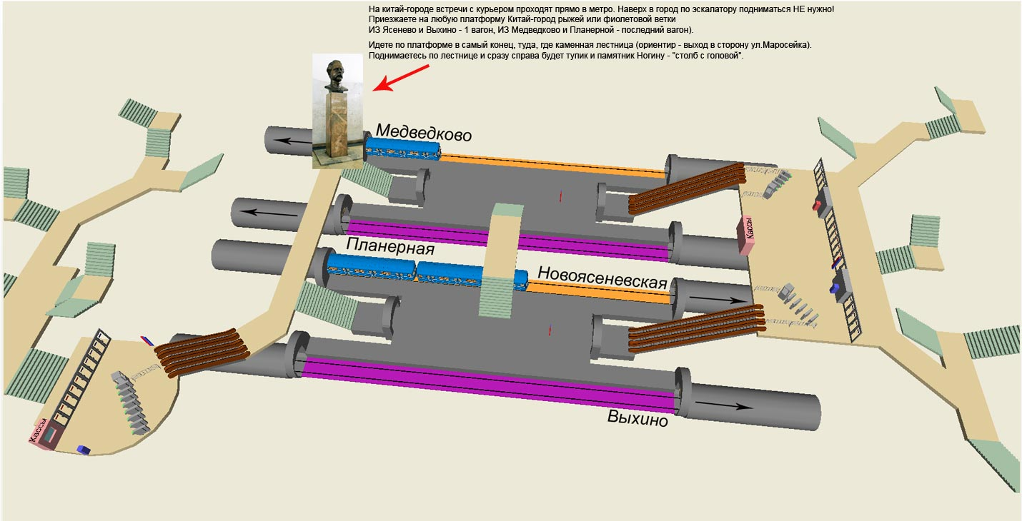 схема вестибюля станции метро китай-город