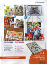 Содержание журнал вышиваю крестиком №9 2012 страница 2