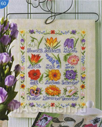 Вышивка крестом цветочный