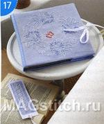 Вышивка крестом голубой вихрь
