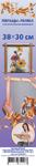 Пяльцы-рамка с пластиковыми зажимами 38х30 см