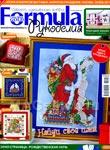 "Журнал ""Формула рукоделия"" № 12 (33) декабрь 2011"