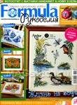 "Журнал ""Формула рукоделия"" № 05 (50) май 2013"