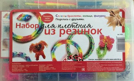 Наборы для плетения резинок 2000 штук