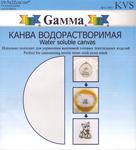 Канва для вышивания Канва водорастворимая КVS