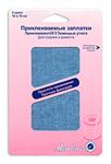 Термозаплатки 10 х 15 см, Цвет светло - голубой деним.