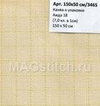 Канва для вышивания Канва AIDA 18 кремовая с разметкой 50 х 150 см