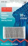 Эластичная нить для швейных машин светло-серая