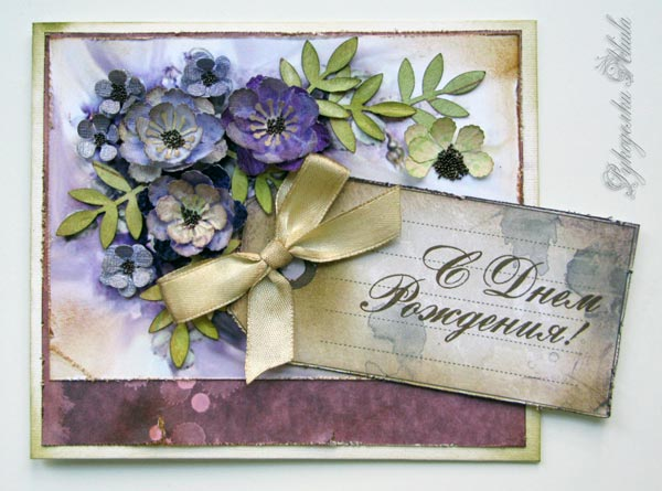 Добавляйте собственные изображения или выбирайте картинки из библиотеки canva. Добавив изображения в конструктор открыток canva, вы можете. Открытки с днем свадьбы · открытка с днем рождения для женщины.
