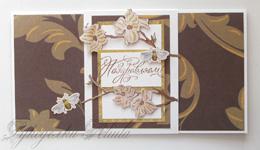 Конверт с цветами и пчелами «Поздравляем»