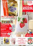 """Журнал """"Вышиваю крестиком"""" № 11 (86) октябрь 2011"""
