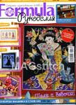 "Журнал ""Формула рукоделия"" № 1 (34) январь 2012"
