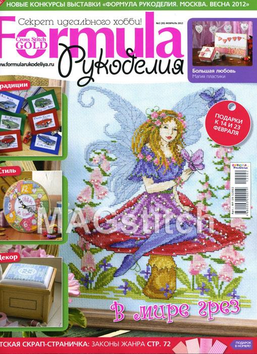 "Журнал ""Формула"