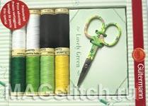 Подарочный набор ниток зеленый Gutermann