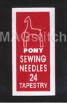 Иглы для вышивки крестом №24 PONY