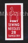 Иглы для вышивки крестом №28 PONY