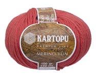 Пряжа Мерино Вул - Merino wool K260 коралловый