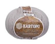 Пряжа Мерино Вул - Merino wool K424 серый