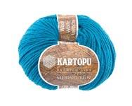 Пряжа Мерино Вул - Merino wool K542 бирюзовый