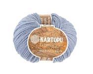 Пряжа Мерино Вул - Merino wool K645 серо-голубой
