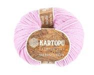 Пряжа Мерино Вул - Merino wool K705 розовато-сиреневый
