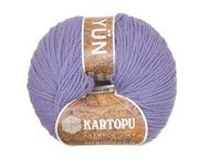 Пряжа Мерино Вул - Merino wool K711 сиреневый