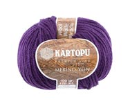 Пряжа Мерино Вул - Merino wool K721 фиолетовый