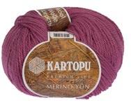 Пряжа Мерино Вул - Merino wool K744 светло-брусничный