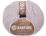Пряжа Мерино Вул - Merino wool K855 розовато-бежевый