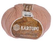 Пряжа Мерино Вул - Merino wool K873 светло-коралловый