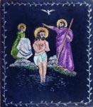 Вышивка гладью Крещение Иисуса Христа